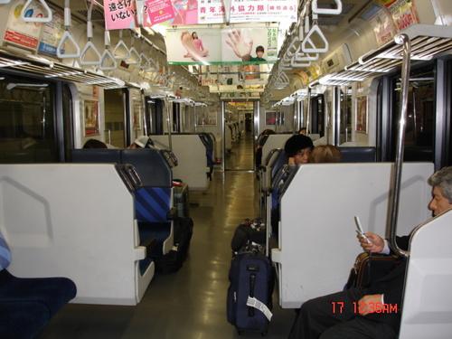 Train from Narita Airport