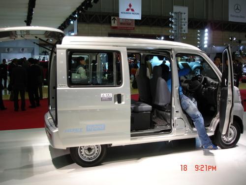 Hybrid van