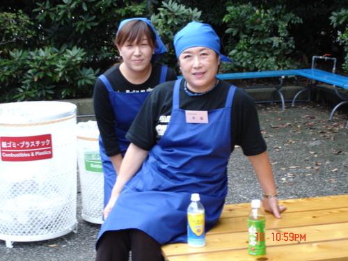 Tokyo Show Working People
