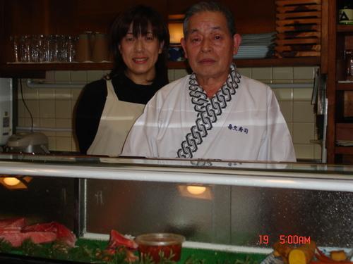 Chiba Sushi