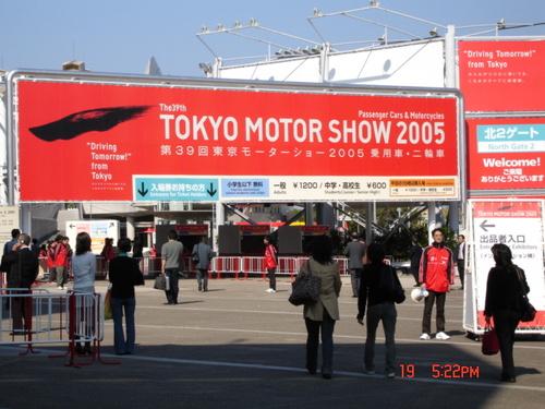 Main Level Tokyo Motor Show Entrance