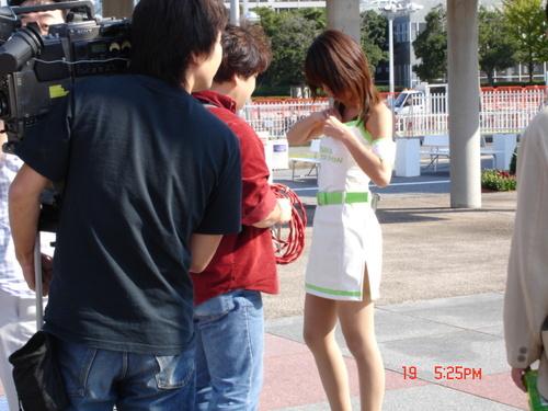 Tokyo TV Gal