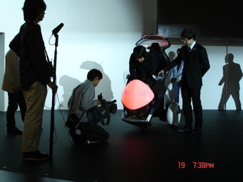 Toyota I-Swing