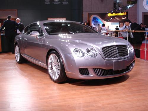 Bentley Coupe at Tokyo