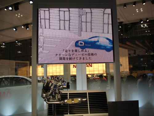 Nissan Diesel Engine Details