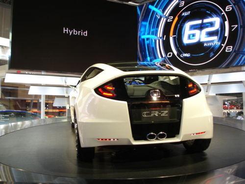 CR-Z Honda hybrid, rear angle