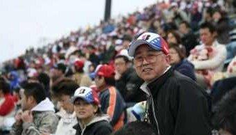 Japanese Grandstands