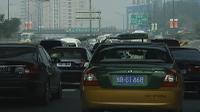 Beijingtraffic