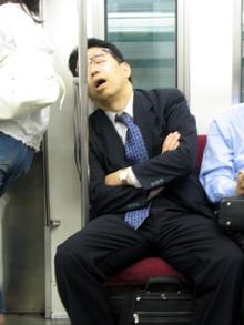 Japanesesalaryman